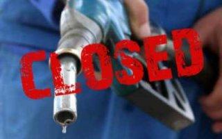 Результат повышения цены на бензин