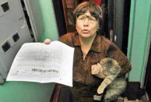 При долге в тысячу рублей будут отключать коммуналку