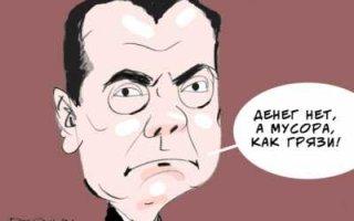 Духовный дефолт правительства России