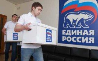 """В """"Единой России"""" предложили провести досрочные выборы в Госдуму"""
