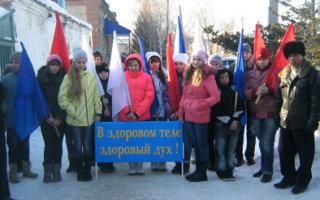 От Пугачева до Каменки