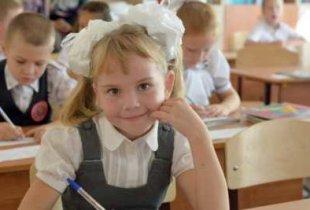 Запись детей в начальную школу пройдет по новым правилам