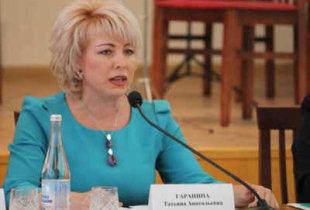 Самая большая нехватка работников культуры наблюдается в Пугачевском, Озинском и Ровенском районах
