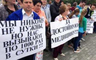 В России начали бастовать медики