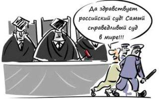 """В Пугачеве полиция и суд """"шьют"""" дела """"белыми нитками"""""""