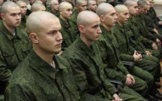 Изменились правила призыва на военную службу. Логика нововведений непонятна.