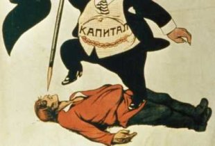 Россиян искусственно погружают в нищету