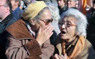 Пенсионеры будут доказывать, что не получают доход