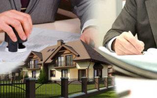 Жилой дом можно зарегистрировать без разрешения на строительство