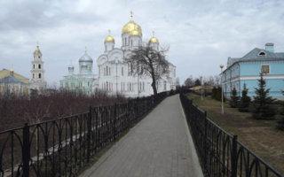 Путешествие к святым местам