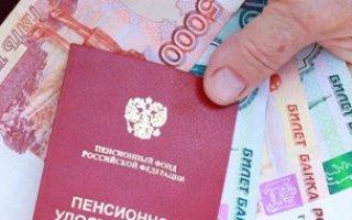 Минтруда планирует увеличить социальную пенсию