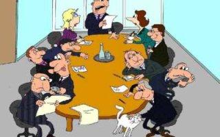 Погружение в беспробудный бюрократизм