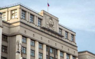 В Госдуме возмутились строительством новых дворцов для Пенсионного фонда