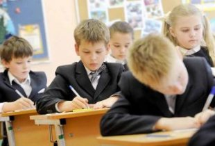 Министерство образования опровергло информацию о том, что школьники будут учиться в праздничные дни