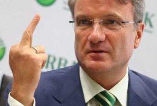 Кто наложил лапу на арестованные деньги Захарченко?