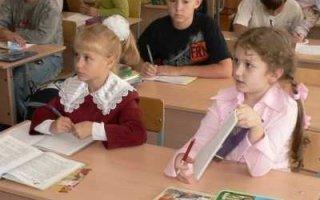 Десять тысяч для школьников хотят сделать ежегодными
