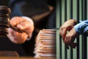 Неуважение к суду