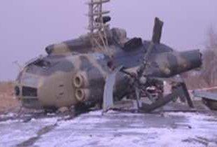 Падение вертолета в Хабаровске. В Пугачеве похоронили летчика Д. Макарова