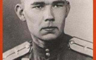 Племянник народного полководца