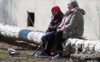 Снижения пенсионного возраста не будет