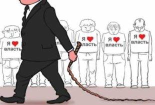 Законопроект об уголовной ответственности для чиновников за оскорбление граждан