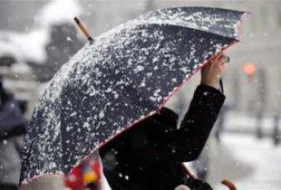 Небольшой мороз, гололед, ветер и снег с дождем