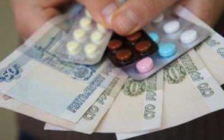 Россияне экономят на лекарствах