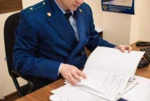 Прокуратура не исключила появления уголовных дел в отношении сотрудников областного министерства