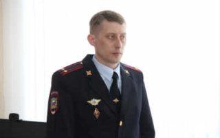 Бывший начальник пугачевской полиции возглавил ОВД Петровского района