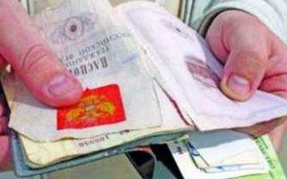 За умышленную порчу паспорта житель Пугачева заплатит штраф