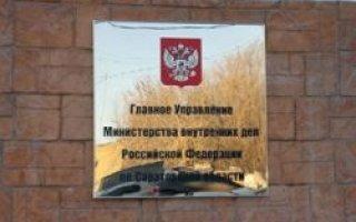Факт дебоша полицейских подтвердили в ГУ МВД