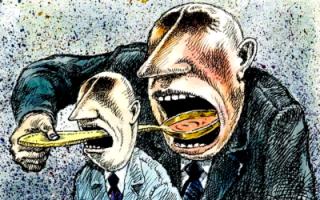 Деньги утекут по статье «съединороссили»…