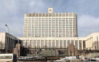 Больше половины россиян высказались за отставку правительства