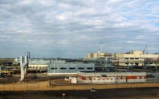 В 50 км от Пугачева откроют производство мышьяка