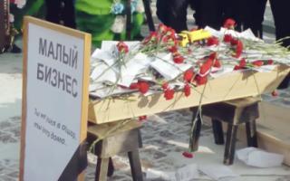В России «вымирают» индивидуальные предприниматели