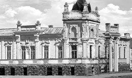 Фото старого Пугачева(Николаевска)