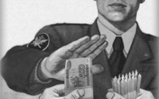 Полицейский отказался от взятки