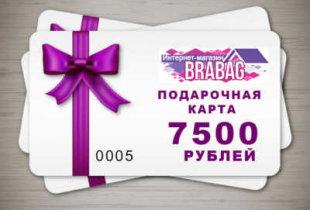 Подарочные карты могут приравнять к банковским