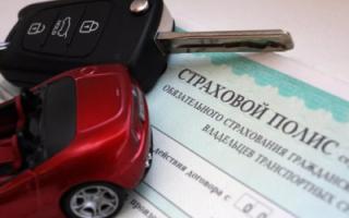 Автомобильная страховка подорожает на 70%