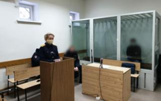 Житель Горного признан виновным в особо тяжком преступлении