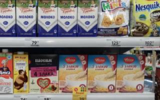 Резкий скачок цен на молоко