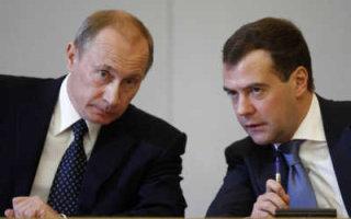 Президент потребовал от Медведева оценить реальное положение вещей