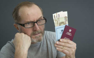 Пенсионеры могут снова получить по 10 тыс. рублей