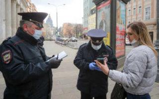 Полицейские получили разнарядку по составлению протоколов во время самоизоляции