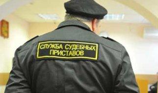 Житель Пугачева пытался подкупить судебных приставов
