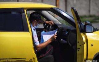 Автомобилистов ждет массовое лишение водительских прав