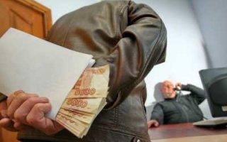 Ущерб от коррупции в области вырос в два раза