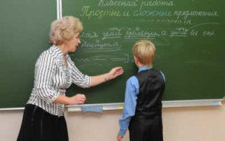 Зарплаты учителей решили выравнять