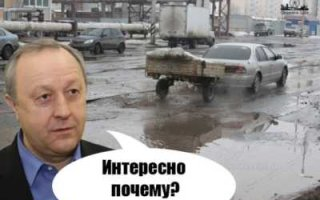 Как областные власти «кинули» Пугачев