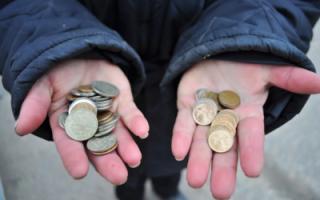 Доходы россиян не восстановятся до 2024 года